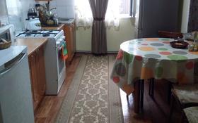 5-комнатный дом, 80 м², 8 сот., Терешкова за 17 млн 〒 в Талдыкоргане