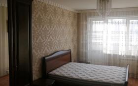 3-комнатная квартира, 80 м², 2/10 этаж помесячно, Бестужева 6 за 120 000 〒 в Павлодаре