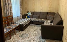 3-комнатная квартира, 55.7 м², 1/4 этаж, мкр №9 30 за 19.5 млн 〒 в Алматы, Ауэзовский р-н