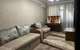 3-комнатная квартира, 57.1 м², 2/5 этаж, Толе Би 137 за 12 млн 〒 в