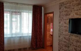 1-комнатная квартира, 36 м², 1/5 этаж посуточно, Катаева 34 — Толстого за 5 500 〒 в Павлодаре