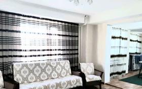 3-комнатная квартира, 77 м², 3/9 этаж посуточно, Таукехана 31 — Кунаева за 18 000 〒 в Шымкенте, Аль-Фарабийский р-н