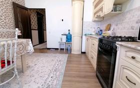 3-комнатная квартира, 101.5 м², 8/9 этаж, Алмагуль 3 за 18.5 млн 〒 в Атырау