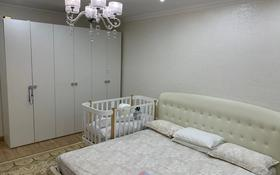 3-комнатная квартира, 101 м², 2/12 этаж, Мауленова за 50 млн 〒 в Алматы, Алмалинский р-н