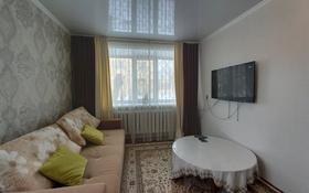 1-комнатная квартира, 31 м², 1/5 этаж, Сатпаева за 8.5 млн 〒 в Караганде, Казыбек би р-н