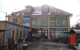 Магазин за 65 млн 〒 в Кыргауылдах