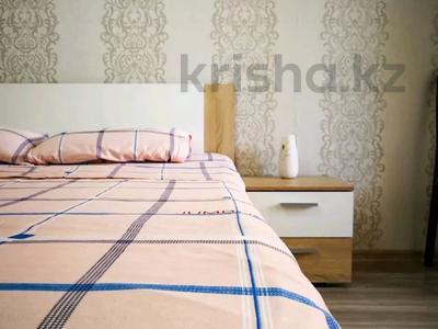 3-комнатная квартира, 120 м², 3/10 этаж посуточно, проспект Санкибай Батыра 40к3 — проспект Алии Молдагуловой за 12 000 〒 в Актобе, мкр. Батыс-2 — фото 7