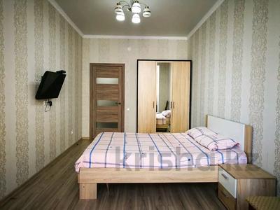3-комнатная квартира, 120 м², 3/10 этаж посуточно, проспект Санкибай Батыра 40к3 — проспект Алии Молдагуловой за 12 000 〒 в Актобе, мкр. Батыс-2 — фото 10