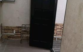 Помещение площадью 70 м², мкр Кокжиек 22/45 за 150 000 〒 в Алматы, Жетысуский р-н