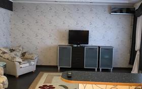 3-комнатная квартира, 106 м², 10/10 этаж, 8 микрорайон 76а за 19 млн 〒 в Темиртау
