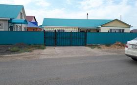 6-комнатный дом, 200 м², 8 сот., Жумыскер 2 за 33 млн 〒 в Атырау