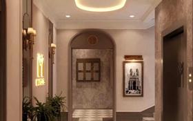 5-комнатная квартира, 158.4 м², 3/6 этаж, ул. Каирбекова за ~ 38.8 млн 〒 в Костанае