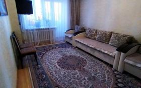 3-комнатная квартира, 59.6 м², 3/5 этаж, Боровской 55 за 13.9 млн 〒 в Кокшетау