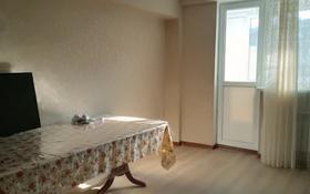2-комнатная квартира, 64 м², 2/5 этаж, 2 мкр 6 за 16 млн 〒 в Капчагае