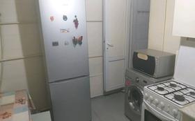 2-комнатный дом помесячно, 40 м², мкр Айгерим-1 за 80 000 〒 в Алматы, Алатауский р-н