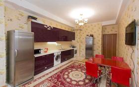 3-комнатная квартира, 123 м², 3/9 этаж, Кабанбай батыра 6/1 за 45 млн 〒 в Нур-Султане (Астане), Есильский р-н