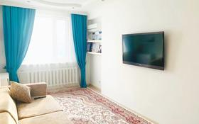 2-комнатная квартира, 53 м², 3/9 этаж, Керей и Жанибек хандар 14 за 22.3 млн 〒 в Нур-Султане (Астана), Есиль р-н