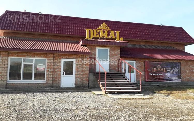 кафе за 56 млн 〒 в Усть-Каменогорске