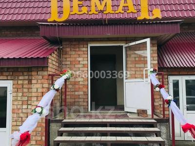 кафе за 56 млн 〒 в Усть-Каменогорске — фото 2