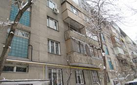 4-комнатная квартира, 121.8 м², 1/5 этаж, Кабанбай Батыра 238 за 50.9 млн 〒 в Алматы, Алмалинский р-н