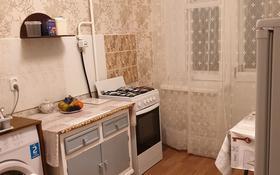 1-комнатная квартира, 34 м², 4/5 этаж помесячно, мкр Михайловка , Кривогуза 45 — Сакена за 65 000 〒 в Караганде, Казыбек би р-н