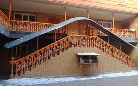 Здание, площадью 1000 м², Орманова 72 за 270 млн 〒 в Алматы, Медеуский р-н