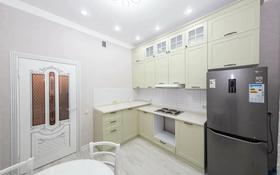 1-комнатная квартира, 40 м², 4/12 этаж, Улы Дала 7Б за 21.5 млн 〒 в Нур-Султане (Астана), Есиль р-н
