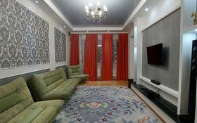 2-комнатная квартира, 70 м², 1/18 этаж посуточно, Брусиловского 167 — Шакарима за 10 000 〒 в Алматы