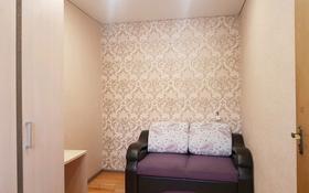 3-комнатная квартира, 53 м², 1/3 этаж, 72-й квартал 16 за 12 млн 〒 в Семее
