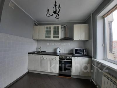 1-комнатная квартира, 52 м² по часам, Естая 134/2 за 500 〒 в Павлодаре