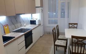 3-комнатная квартира, 85 м², 2/7 этаж, Кабанбай батыра 60А/17 — 28/1 за 40 млн 〒 в Нур-Султане (Астане), Есильский р-н