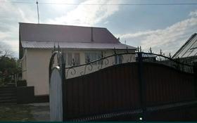 5-комнатный дом, 141 м², 8 сот., мкр Карагайлы, Кунаева 31 за 33.5 млн 〒 в Алматы, Наурызбайский р-н