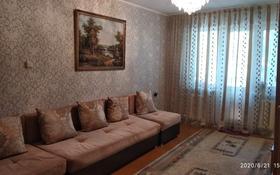 2-комнатная квартира, 43.5 м², 3/5 этаж, Желтоксан 32к3 за 12.8 млн 〒 в Нур-Султане (Астана), Сарыарка р-н