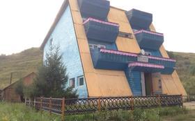Горнолыжный комплекс за 50 млн 〒 в Алтае