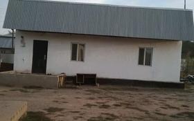 2-комнатный дом, 40 м², 600 сот., 7-я линия 245 за 6.5 млн 〒 в Косозен