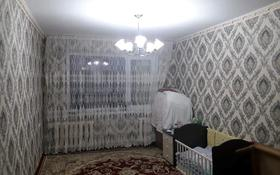 3-комнатная квартира, 63 м², 2/5 этаж, 8-й микрорайон, 8-й микрорайон 7а за 21 млн 〒 в Шымкенте, Абайский р-н