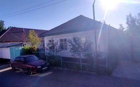 4-комнатный дом, 80 м², 7 сот., Суюнбая 53 за 15 млн 〒 в Узынагаш