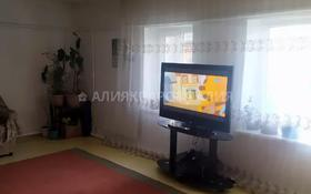 4-комнатный дом, 75.2 м², Сарсенбаева 114 за 16 млн 〒 в Алматы