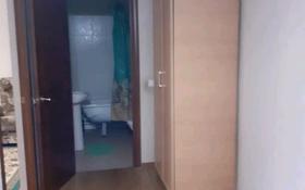 1-комнатная квартира, 45 м², 5/9 этаж, Кудайбердыулы за 13.8 млн 〒 в Нур-Султане (Астана)