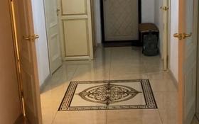 3-комнатная квартира, 110 м², 4/5 этаж помесячно, Аканасеры 66 — Куйбышева за 280 000 〒 в Кокшетау