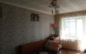 2-комнатная квартира, 44.2 м², 5/5 этаж, 16-й микрорайон 193 за 5 млн 〒 в Рудном