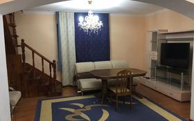 3-комнатный дом помесячно, 200 м², 10 сот., мкр Жети Казына 3 за 150 000 〒 в Атырау, мкр Жети Казына