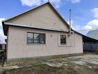 4-комнатный дом, 76 м², 8 сот., Акан серы 26 за 20 млн 〒 в Каскелене