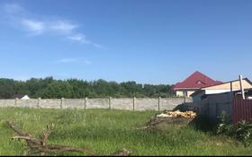 Участок 7 соток, мкр Мадениет за 6 млн 〒 в Алматы, Алатауский р-н