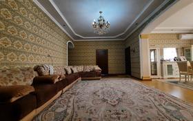 5-комнатный дом, 240 м², 8 сот., мкр Акниет Сардар за 39 млн 〒 в Шымкенте, Абайский р-н