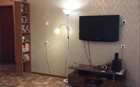 3-комнатная квартира, 66 м², 4/5 этаж, 4 мкр 5 за 15 млн 〒 в Аксае