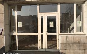 Помещение площадью 92.4 м², мкр Самал-2, Самал 2 56а — Аль Фараби за 5 000 〒 в Алматы, Медеуский р-н