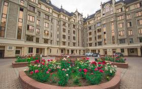 4-комнатная квартира, 175 м², 4/7 этаж, Зенкова 75 за 180 млн 〒 в Алматы, Медеуский р-н