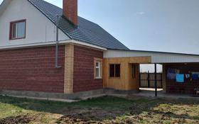 4-комнатный дом, 155 м², 5 сот., 2 костанайская за 25 млн 〒 в Костанае