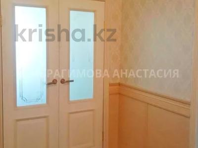 4-комнатная квартира, 112 м², 2/12 этаж, мкр Таугуль, Сулейменова 24А — Пятницкого за 55 млн 〒 в Алматы, Ауэзовский р-н — фото 19